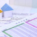 【船橋市 不動産コラム】マンションを貸した時の税金は把握してる?その1